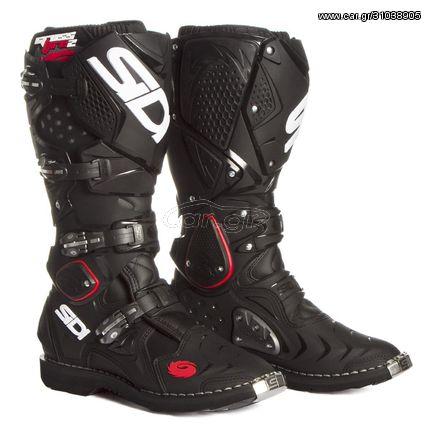 Μπότες SIDI Crossfire II