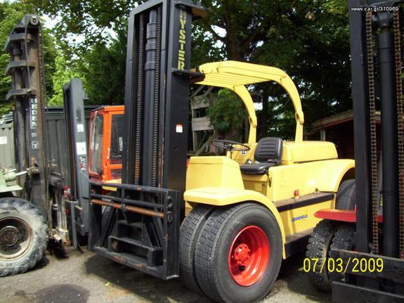 Hyster '85