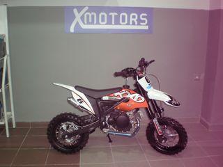 Χ-Μotors '21 KXD 50