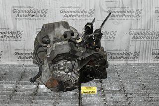 Κιβώτιο Ταχυτήτων / Σασμάν Ford Mondeo IV 1.8 TDCI QYBA 2007-2014 6G9R7002BC (5 ταχ)