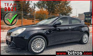 Alfa Romeo Giulietta '11 🇬🇷 1.4 170HP DISTINCTIVE