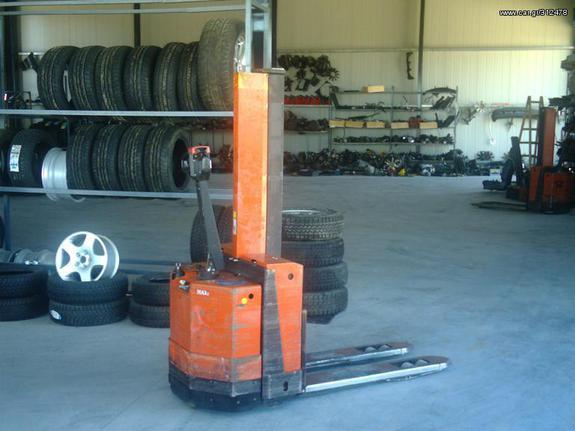 BT '03 BT-TOYOTA 1600 kg