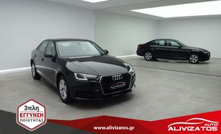 Audi A4 '18 2.0TDI S-TRONIC 3ΠΛΗ-ΕΓΓΥHΣΗ
