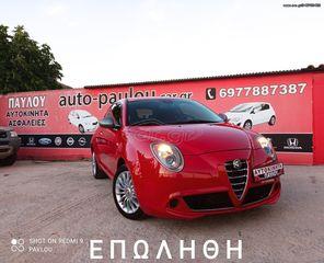 Alfa Romeo Mito '14 DIESEL*1.3*ΠΡΟΣΦΟΡΑ έως 30/6*