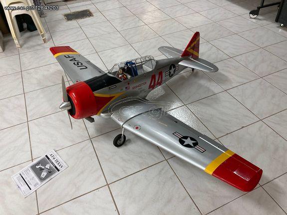 Τηλεκατευθυνόμενο αεροπλάνα '20 ΑΤ-6 ΤΕΧΑΝ