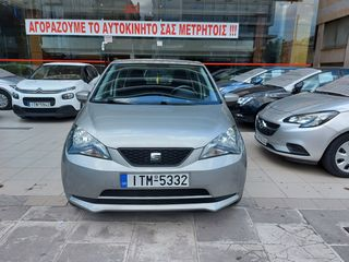 Seat Mii '17 STYLE AUTO ΕΓΓΥΗΣΗ ΧΛΜ