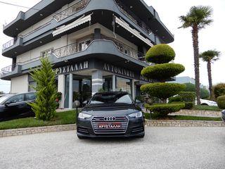 Audi A4 '16 2.0 TDI QUATTRO S LINE AΡΙΣΤΟ