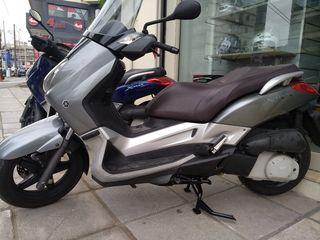 Yamaha X-MAX 250 '08