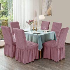 Σετ Ελαστικά Καλύμματα Καρέκλας (6 Τεμαχίων)