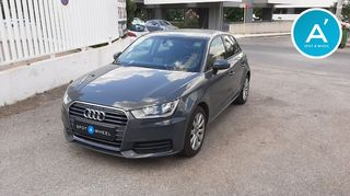 Audi A1 '16  | ΔΩΡΕΑΝ ΕΓΓΥΗΣΗ