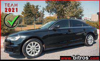 Audi A6 '15 🇬🇷 1.8TFSI ULTRA S-TRONIC 190PS+BOOK