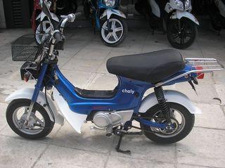 Honda '83 HONDA CHALLY