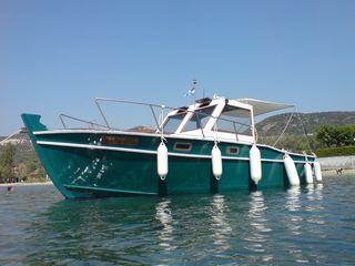 Σκάφος καμπινάτα '01