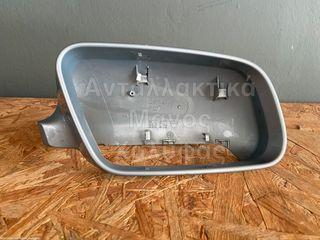 Καπάκι καθρέφτη συνοδηγού για Audi A3 03-08 -- ΓΝΗΣΙΟ --