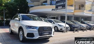 Audi Q3 '15 🇬🇷ΕΛΛΗΝΙΚΟ ΠΑΝΟΡΑΜΑ STRONIC
