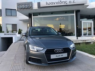 Audi A4 '16 1.4 TFSI 150ps business pack