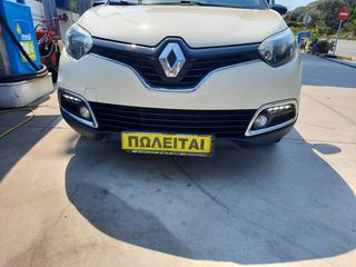 Renault Captur '14 FULL EXTRA ΜΕ ΤΟ ΚΛΕΙΔΙ ΣΤΟ ΧΕΡΙ!!!!!!!!!!!!!!