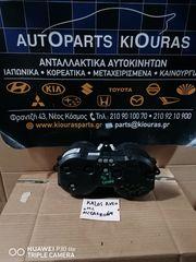 Κοντέρ Ηλακτρικό Για Daewoo Kalos -05 MC5A220169 MC 96426049