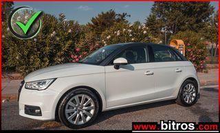 Audi A1 '15 🇬🇷 ΕΙΔΙΚΗ ΠΑΡΑΓΓΕΛΙΑ