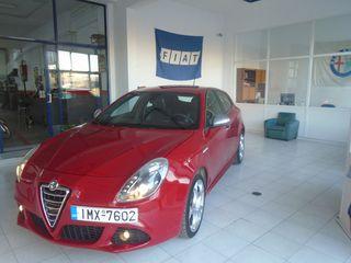 Alfa Romeo Giulietta '12 12,290 ME ΑΠΡ/ΣΗ Η ΜΕ 253e/ΜΗΝΑ