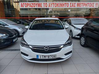 Opel Astra '17 SELECTION ΕΛΛΗΝΙΚΟ ΕΓΓΥΗΣΗ ΧΙΛΙΟΜΕΤΡΩΝ