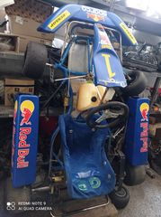 Rotax '09 GP