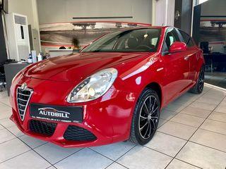 "Alfa Romeo Giulietta '13 tourismo 1.4T  ζάντες 17"""