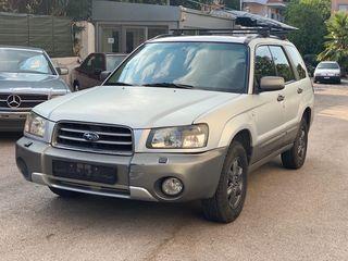 Subaru Forester '04 Χ 2.0l 4x4 Αέριο