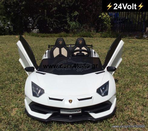 Lamborghini '21 Aventador SVJ Drift 24Volt