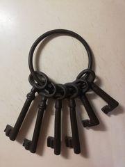Συλλεκτικά κλειδιά