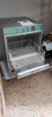 Πλυντήριο πίατων EL FRAMO για καλάθι 47*47. Ποιότητα & Τιμή Stockinox.