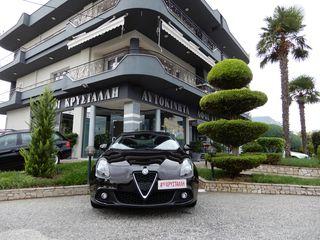 Alfa Romeo Giulietta '17 1600 JTDM-120 HP SUPER AΡΙΣΤΟ