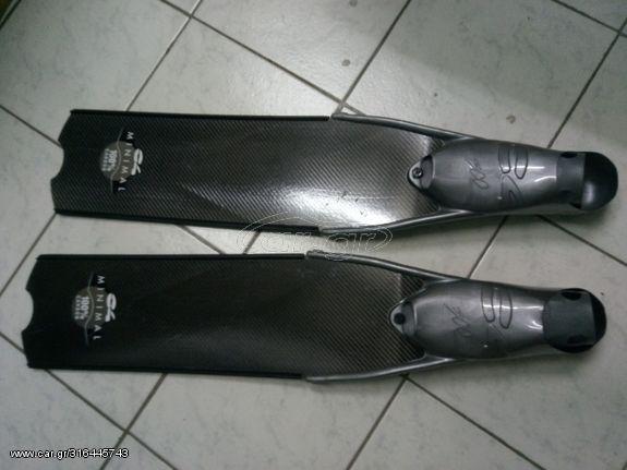 Θαλάσσια Σπόρ αλιεία/ψαροντούφεκο '21 C4 300 minimal carbon