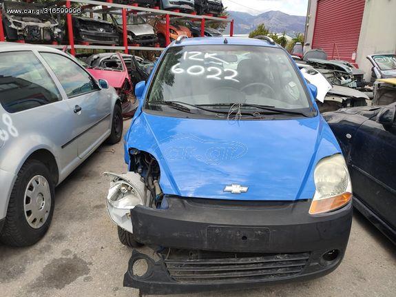 Πωλούνται ανταλλακτικά από Chevrolet Matiz 2006 1000cc