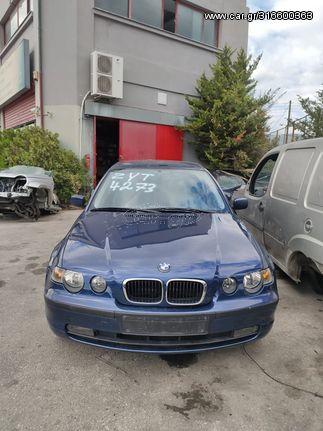 Πωλούνται ανταλλακτικά από BMW E46 COMPACT 2004 1796cc