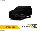 Fiat 500X '17  ΕΛΛΗΝΙΚΗΣ ΑΝΤΙΠΡΟΣΩΠΕΙΑΣ