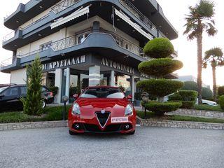 Alfa Romeo Giulietta '18 1400 TΒ 120 ΗP AΡIΣTO