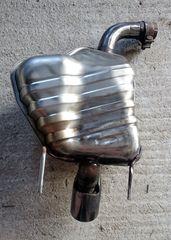 Αριστερό γνήσιο τελικό & προστατευτικό θερμοκρασίας (θερμοασπίδα)