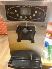 Παγωτομηχανή επαγγελματική soft ice cream επιτραπεζια SUMSTAR