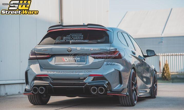 SPLITTER / ΔΙΑΧΥΤΗΣ ΠΙΣΩ ΠΡΟΦΥΛΑΚΤΗΡΑ MAXTON DESIGN BMW 1 F40 M-PACK/ M135I
