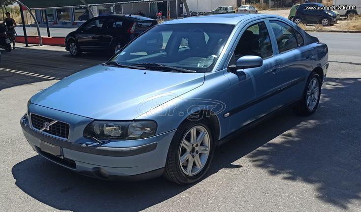 Volvo S60 '05 FULL EXTRA!!!