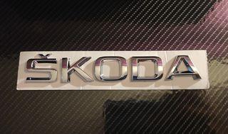 Σήμα Skoda Γραμματοσειρά