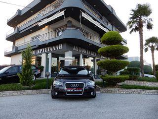 Audi A3 '05 2.0 TURBO QUATTRO TFSI ΑΡΙΣΤΟ