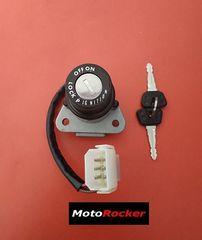 Διακόπτης κλειδί κεντρικός XT-250/550 Yamaha 6)καλώδια