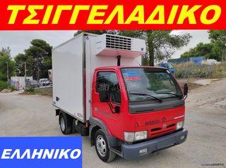 Nissan '04 CABSTAR 120 ΤΣΙΓΓΕΛΑΔΙΚΟ