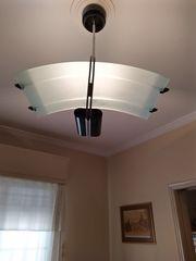 Φωτιστικό σαλονιού οροφής