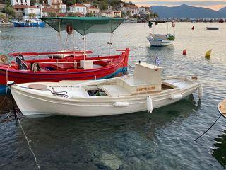 Σκάφος βάρκα/λεμβολόγιο '78