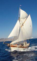 Σκάφος τρεχαντήρι '69