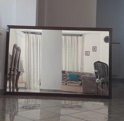 Καθρέπτης με ξύλο