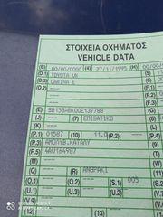 Toyota Carina '95